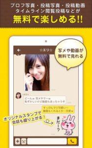 screen-14