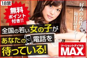 max300_200_b